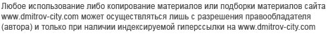 Новое грузотакси Дмитрова