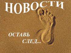 В Подмосковье ожидают паводок с 29 марта